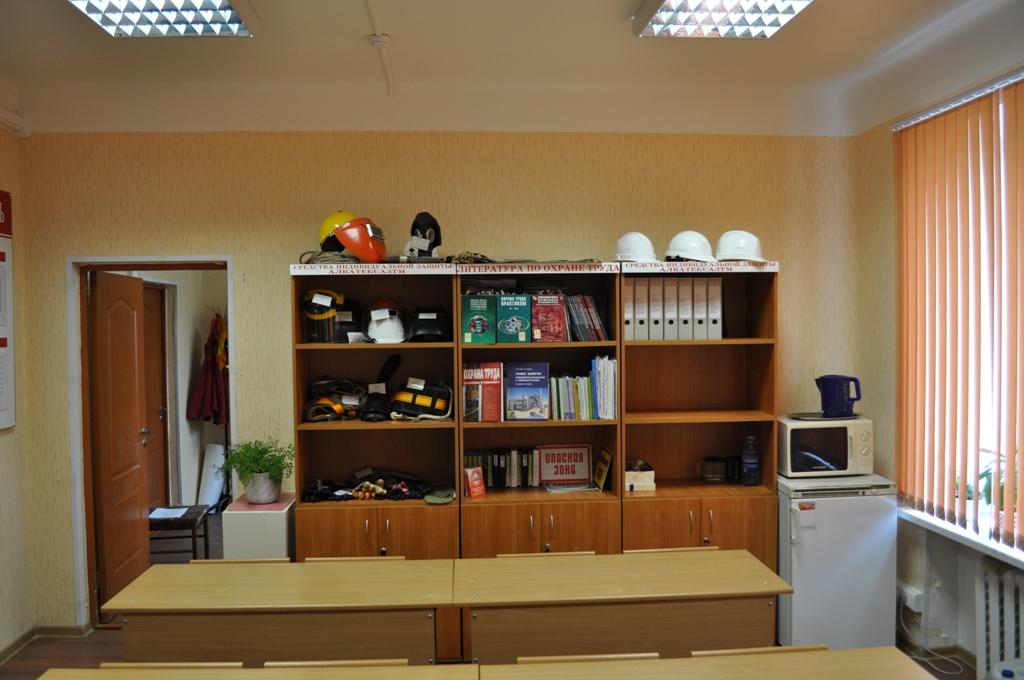 3. Типовое положение о кабинете охраны труда, утвержденное постановлением Госкомтруда СССР и Секретариата ВЦСПС от 8...